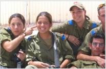 מתת בשירות הצבאי